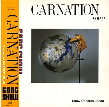 CARNATION gong show