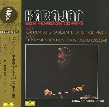 KARAJAN, HERBERT VON bizet; carmen suite , l'arlesienne suite nos.1 and 2