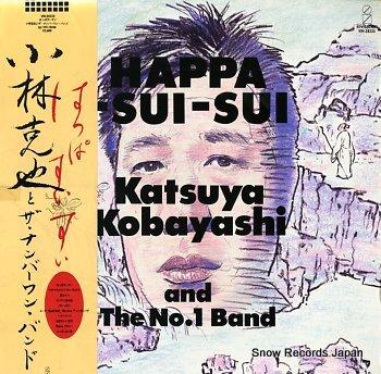 KOBAYASHI, KATSUYA happa suisui