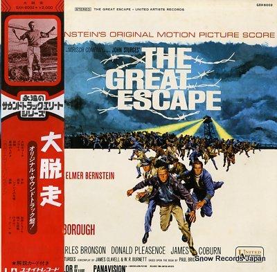 BERNSTEIN, ELMER great escape, the
