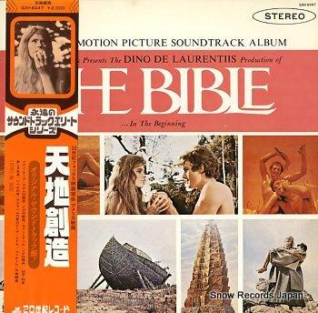 MAYUZUMI, TOSHIRO bible, the