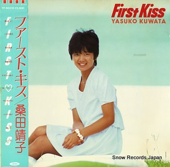 KUWATA, YASUKO first kiss