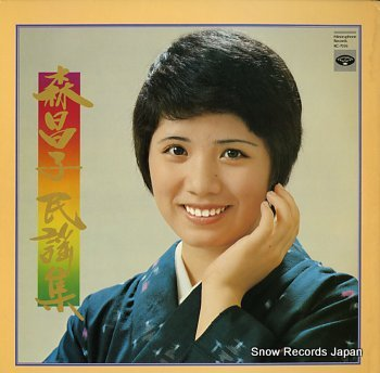 MORI, MASAKO minyoushu