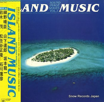 V/A island music