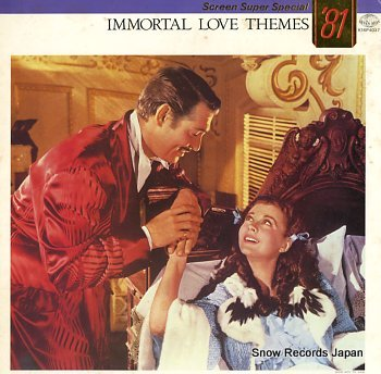 OST screen super special '81 / immortal love themes