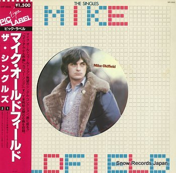 OLDFIELD, MIKE singles, the
