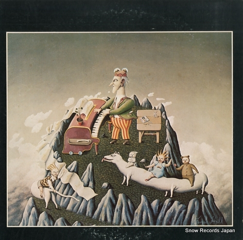 KING CRIMSON young person's guide to king crimson, the