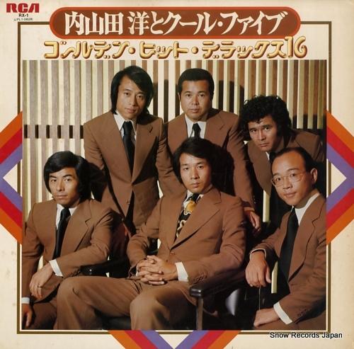 UCHIYAMADA, HIROSHI AND COOL FIVE golden hit deluxe16