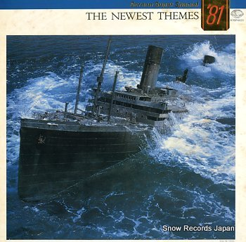 OST screen super special '81 / the newest themes