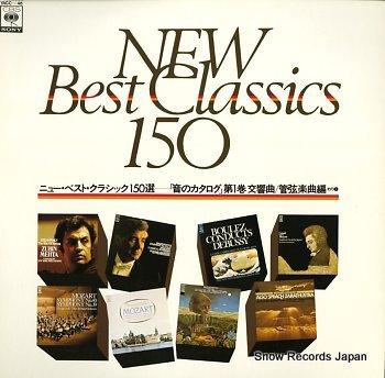 V/A new best classics 150sen / otono catalog dai1kan