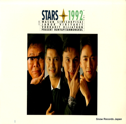 V/A stars on 1992 vol.1 MEDLEYCCR-1 - front cover