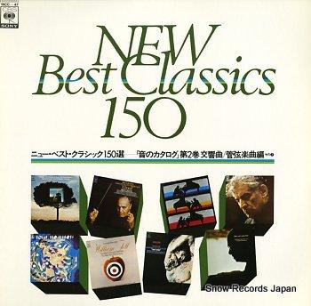 V/A new best classics 150sen / otono catalog dai2kan