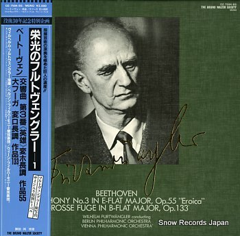 FURTWANGLER, WILHELM beethoven; symphony no.3 in e-flat major, op.55 eroica