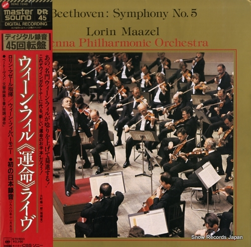 VIENNA PHILHARMONIC ORCHESTRA beethoven; symphony no.5 in c minor, op.67
