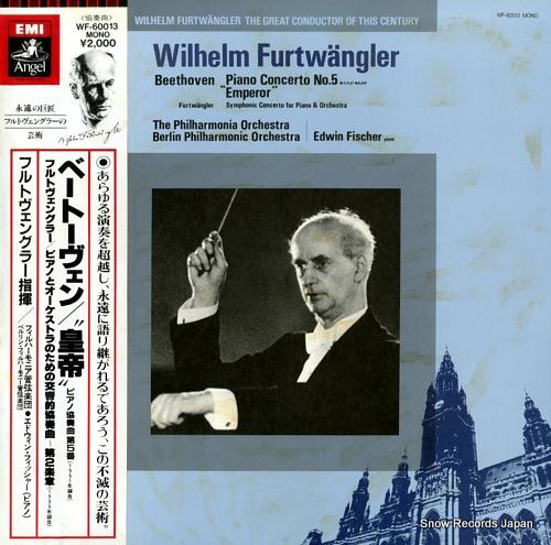 FURTWANGLER, WILHELM beethoven; piano concerto no.5 in e flat major emperor