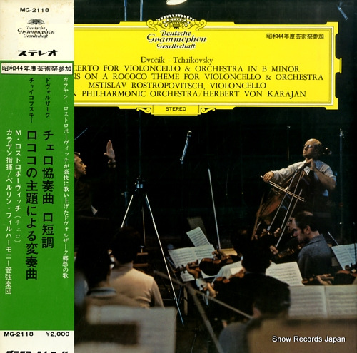 ROSTROPOVITSCH, MSTISLAV dvorak; concerto for violoncello & orchestra in b minor