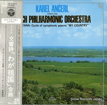 ANCERL, KAREL smetana; cycle of symphonic poems my country
