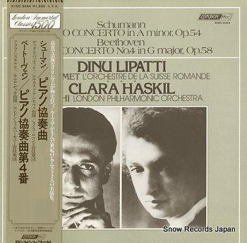 LIPATTI, DINU / CLARA HASKIL schumann; piano concerto in a minor, op.54