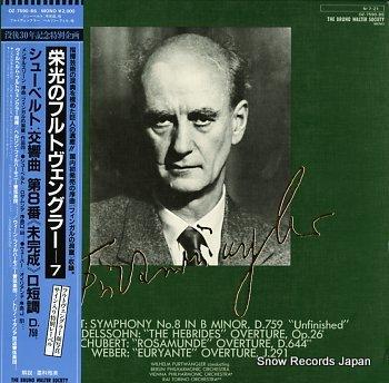FURTWANGLER, WILHELM schubert; symphony no.8 in b minor, d.759 unfinished