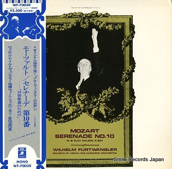 FURTWANGLER, WILHELM mozart; serenade no.10 in b flat major, k.361