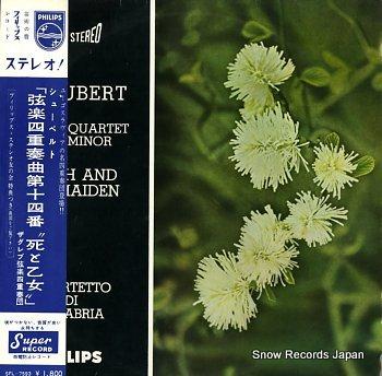 QUARTETTO DI ZAGABRIA schubert; string quartet in d minor death and the maiden