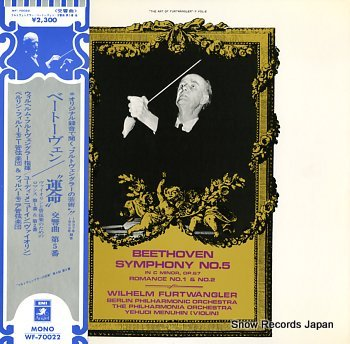 FURTWANGLER, WILHELM beethoven; symphony no.5