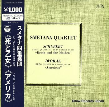SMETANA QUARTET schubert; string quartet no.14 in d minor d.804 death and the maiden