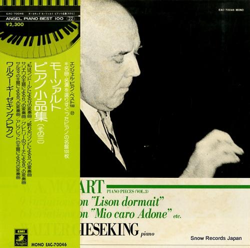 GIESEKING, WALTER mozart; piano pieces vol.3