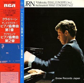 CLIBURN, VAN tchaikovsky; concerto no.1 in b-flat minor, op.23