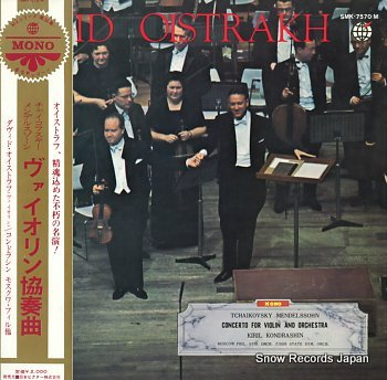 OISTRAKH, DAVID tchaikovsky; concerto for violin and orchestra in d major, op.35
