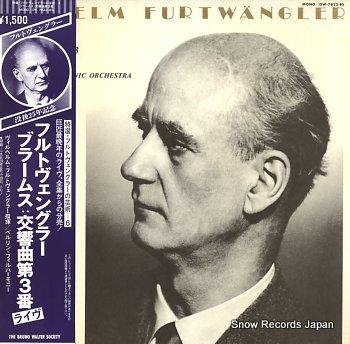 FURTWANGLER, WILHELM brahms; symphony no.3 in f major, op.90