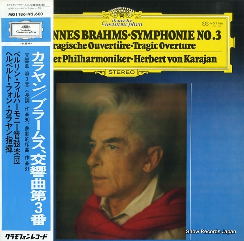 KARAJAN, HERBERT VON brahms; symphony no.3