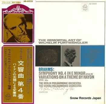 FURTWANGLER, WILHELM immortal art of, the / brahms; symphony no.4 in e minor opus 98