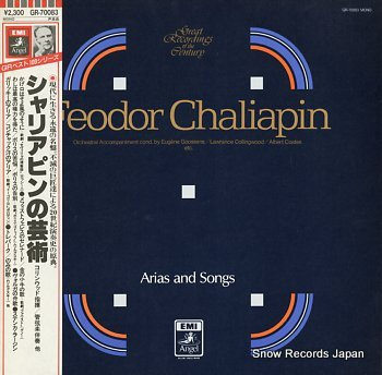 CHALIAPIN, FEODOR arias and songs