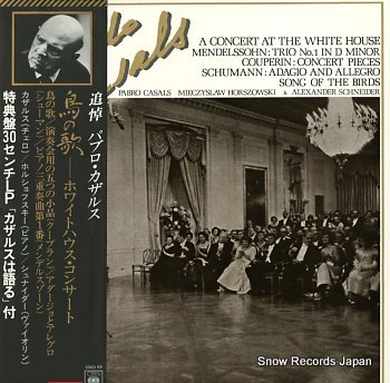CASALS, PABLO concert at the white house