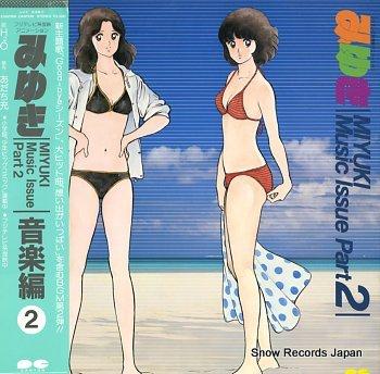 MIYUKI music issue part 2