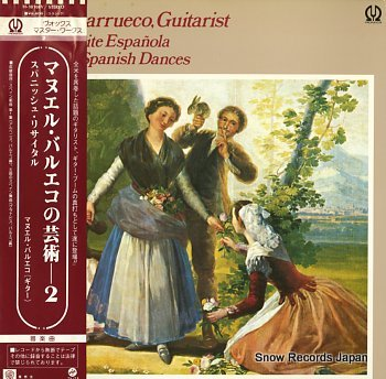 BARRUECO, MANUEL works for guitar by albeniz & granados