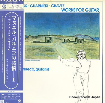BARRUECO, MANUEL villa-lobos guarnieri chavez works for guitar