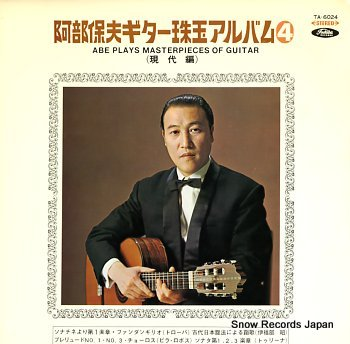 ABE, YASUO abe plays masterpieces of guitar 4
