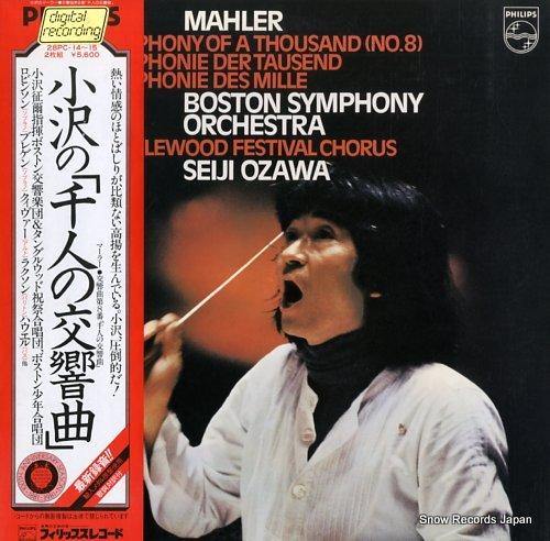 OZAWA, SEIJI mahler; symphony no.8 in e flat symphony of a thousand