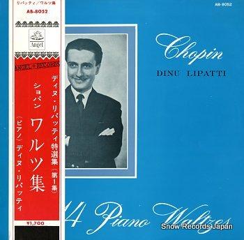 LIPATTI, DINU chopin; piano waltzes