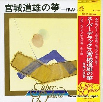 MIYAGI, MICHIO koto music of, the