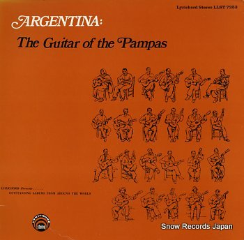 V/A argentina: the guitar of the pampas