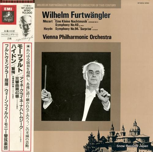 FURTWANGLER, WILHELM mozart; eine kleine nachtmusik serenade no.13