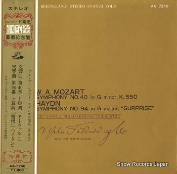 FURTWANGLER, WILHELM mozart; symphony no.40 in g minor k.550