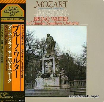 WALTER, BRUNO mozart; favorte overtures & orchestral warks