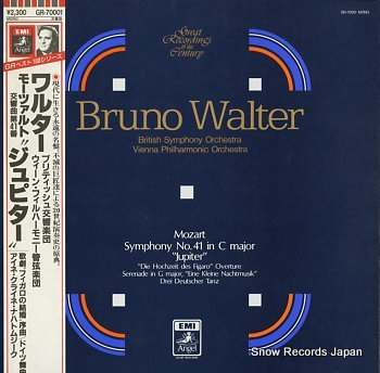 WALTER, BRUNO mozart; symphony no.41 in c major jupiter