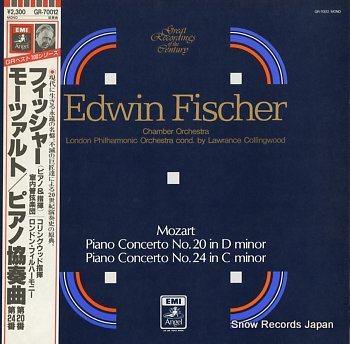 FISCHER, EDWIN mozart; concerto no.20 in d minor