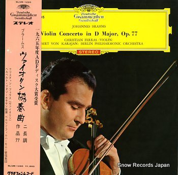 KARAJAN, HERBERT VON brahms; concerto for violin and orchestra