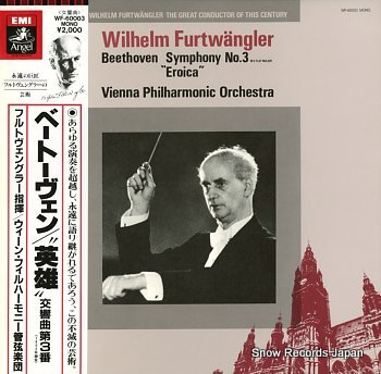 FURTWANGLER, WILHELM beethoven; symphony no.3 in e flat major eroica